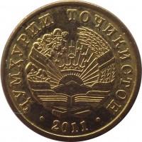 obverse of 1 Diram (2011) coin with KM# 35 from Tajikistan. Inscription: ҶУМҲУРИИ ТОҶИКИСТОН 2011