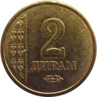 reverse of 2 Diram (2011) coin with KM# 36 from Tajikistan. Inscription: 2 ДИРАМ