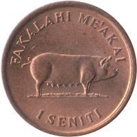 reverse of 1 Seniti - Taufa'ahau Tupou IV - FAO (1975 - 1979) coin with KM# 42 from Tonga. Inscription: FAKALAHI ME'AKAI 1 SENITI
