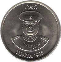 obverse of 10 Seniti - Taufa'ahau Tupou IV - FAO (1975 - 1979) coin with KM# 45 from Tonga. Inscription: FAO TONGA 1975