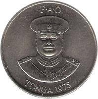 obverse of 20 Seniti - Taufa'ahau Tupou IV - FAO (1975 - 1979) coin with KM# 46 from Tonga. Inscription: F · A · O TONGA 1975