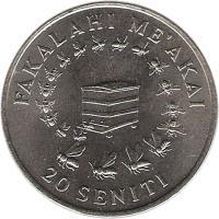 reverse of 20 Seniti - Taufa'ahau Tupou IV - FAO (1975 - 1979) coin with KM# 46 from Tonga. Inscription: FAKALAHI ME'AKAI 20 SENITI