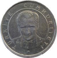 obverse of 25 Yeni Kuruş (2005 - 2008) coin with KM# 1167 from Turkey. Inscription: TÜRKİYE CUMHURİYETİ