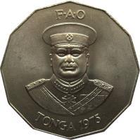 obverse of 50 Seniti - Taufa'ahau Tupou IV - FAO (1975 - 1978) coin with KM# 47 from Tonga. Inscription: FAO TONGA 1977
