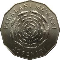 reverse of 50 Seniti - Taufa'ahau Tupou IV - FAO (1975 - 1978) coin with KM# 47 from Tonga. Inscription: FAKALAHI ME'AKAI 50 SENITI