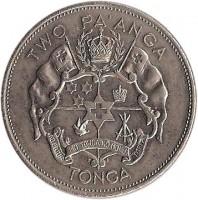 reverse of 2 Pa'anga - Taufa'ahau Tupou IV (1968 - 1974) coin with KM# 37 from Tonga. Inscription: TWO PA`ANGA TONGA