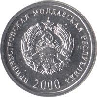 obverse of 1 Kopejka (2000) coin with KM# 1 from Transnistria. Inscription: ПРИДНЕСТРОВСКАЯ МОЛДАВСКАЯ РЕСПУБЛИКА 2000 ПМР РМН ПМР