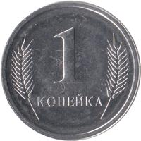 reverse of 1 Kopejka (2000) coin with KM# 1 from Transnistria. Inscription: 1 КОПЕЙКА