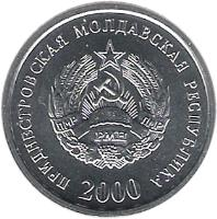 obverse of 10 Kopeek (2000) coin with KM# 3 from Transnistria. Inscription: ПРИДНЕСТРОВСКАЯ МОЛДАВСКАЯ РЕСПУБЛИКА 2000 ПМР РМН ПМР