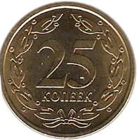 reverse of 25 Kopeek (2002) coin with KM# 5 from Transnistria. Inscription: 25 КОПЕЕК