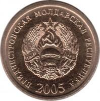 obverse of 25 Kopeek - Magnetic (2005) coin with KM# 52a from Transnistria. Inscription: ПРИДНЕСТРОВСКАЯ МОЛДАВСКАЯ РЕСПУБЛИКА 2005