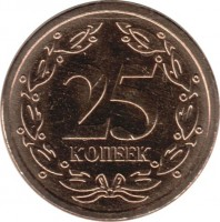 reverse of 25 Kopeek - Magnetic (2005) coin with KM# 52a from Transnistria. Inscription: 25 КОПЕЕК