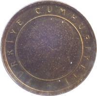 obverse of 1 Yeni Kuruş (2005 - 2008) coin with KM# 1164 from Turkey. Inscription: TÜRKİYE CUMHURİYETİ ·