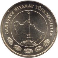 obverse of 10 Teňňe (2009) coin with KM# 98 from Turkmenistan. Inscription: GARAŞSYZ BITARAP TÜRKMENISTAN