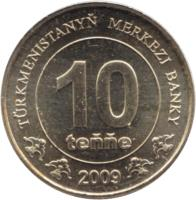 reverse of 10 Teňňe (2009) coin with KM# 98 from Turkmenistan. Inscription: TÜRKMENISTANYŇ MERKEZI BANKY 10 teňňe 2009