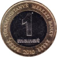 reverse of 1 Manat (2010) coin with KM# 103 from Turkmenistan. Inscription: TÜRKMENISTANYŇ MERKEZI BANKY 1 MANAT 2010