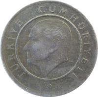 obverse of 25 Kuruş (2009 - 2015) coin with KM# 1242 from Turkey. Inscription: TÜRKİYE CUMHURİYETİ