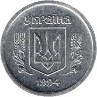 obverse of 2 Kopiyki (1992 - 1996) coin with KM# 4a from Ukraine. Inscription: УКРАЇНА 1993