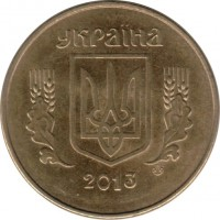 obverse of 50 Kopiyok - With mintmark; Magnetic (2013 - 2016) coin with KM# 3.3c from Ukraine. Inscription: УКРАЇНА 2013