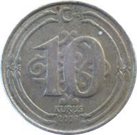 reverse of 10 Kuruş (2009 - 2017) coin with KM# 1241 from Turkey. Inscription: 10 KURUŞ 2009