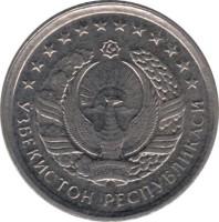 obverse of 10 Tiyin (1994) coin with KM# 4 from Uzbekistan. Inscription: ЎЗБЕКИСТОН РЕСПУБПИКАСИ