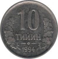 reverse of 10 Tiyin (1994) coin with KM# 4 from Uzbekistan. Inscription: 10 ТИЙИН 1994
