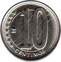 reverse of 10 Céntimos (2007 - 2012) coin with Y# 89 from Venezuela. Inscription: 10 ******** CÉNTIMOS