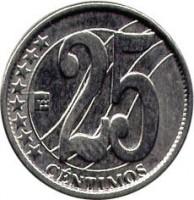 reverse of 25 Céntimos (2007 - 2009) coin with Y# 91 from Venezuela. Inscription: 25 ******** CÉNTIMOS