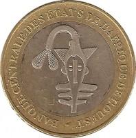 obverse of 500 Francs (2003 - 2010) coin with KM# 15 from Western Africa (BCEAO). Inscription: BANQUE CENTRALE DES ETATS DE L'AFRIQUE DE L'OUEST
