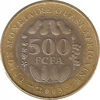 reverse of 500 Francs (2003 - 2010) coin with KM# 15 from Western Africa (BCEAO). Inscription: UNION MONÉTAIRE OUEST AFRICAINE 500 FCFA 2003