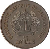 obverse of 50 Afghanis - Leopard (1987) coin with KM# 1006 from Afghanistan. Inscription: DEMOCRATIC REPUBLIC OF AFGHANISTAN 50 AFGHANIS