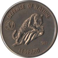 reverse of 50 Afghanis - Leopard (1987) coin with KM# 1006 from Afghanistan. Inscription: DEFENSE OF NATURE WWF 1987 LEOPARD