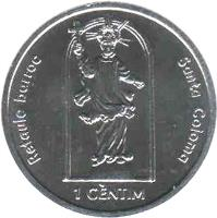 reverse of 1 Cèntim - Joan Enric Vives i Sicília - Santa Coloma - Baroque Altar (2004) coin with KM# 231 from Andorra. Inscription: Retaule barroc Santa coloma 1 CÈNTIM