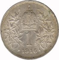 reverse of 1 Corona - Franz Joseph I (1912 - 1916) coin with KM# 2820 from Austria. Inscription: 1 1915