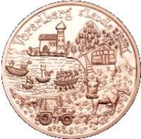 reverse of 10 Euro - Vorarlberg (2013) coin with KM# 3224 from Austria. Inscription: Vorarlberg s'Ländle