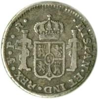 reverse of 1/2 Real - Carlos III - Colonial Milled Coinage (1773 - 1786) coin with KM# 51 from Bolivia. Inscription: HISPAN . ET IND . REX .