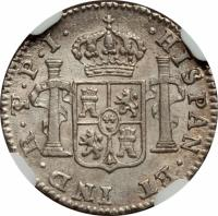 reverse of 1/2 Real - Carlos IV (1791 - 1809) coin with KM# 69 from Bolivia. Inscription: .HISPAN. ET IND. R.PTS.P.I.