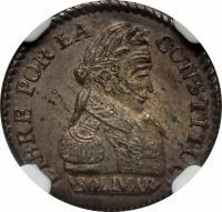 obverse of 1/2 Sol (1830) coin with KM# 93.2a from Bolivia. Inscription: LIBRE POR LA CONSTITUC. BOLIVAR
