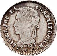 obverse of 2 Soles (1859 - 1863) coin with KM# 135 from Bolivia. Inscription: LIBRE POR LA CONSTITUCION - BOLIVAR 100 G.S.