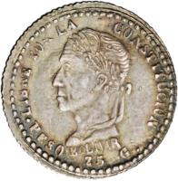 obverse of 1/2 Sol (1859 - 1863) coin with KM# 133 from Bolivia. Inscription: REPUBLICA BOLIVIANA