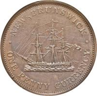 reverse of 1 Penny - Victoria (1854) coin with KM# 4 from Canadian provinces. Inscription: · NEW BRUNSWICK · ONE PENNY CURRENCY