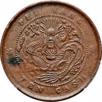 reverse of 10 Cash - Guangxu (1906) coin with Y# 67 from China. Inscription: PEI YANG TEN CASH