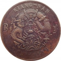 reverse of 10 Cash - Guangxu (1905) coin with Y# 138 from China. Inscription: KIANG-NAN TEN-CASH