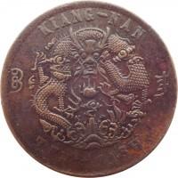 reverse of 10 Cash - Guangxu (1905) coin with Y# 138 from China. Inscription: KIANG-NAN TEN-CASH