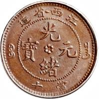 obverse of 10 Cash - Guangxu (1902) coin with Y# 150 from China.