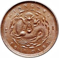 reverse of 10 Cash - Guangxu (1902) coin with Y# 150 from China.