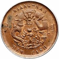 reverse of 10 Cash - Guangxu (1906) coin with Y# A140 from China.