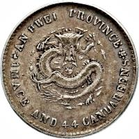 reverse of 1 Mace and 4.4 Candareens - Guangxu (1897 - 1901) coin with Y# 43 from China. Inscription: ANH-WEI PROVINCE 1 MACE AND 44 CANDAREENS