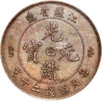 obverse of 20 Cash - Guangxu (1902) coin with Y# 163 from China.
