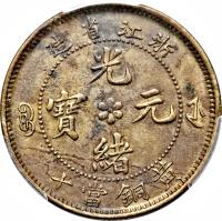 obverse of 10 Cash - Guangxu (1903 - 1906) coin with Y# 49a from China.